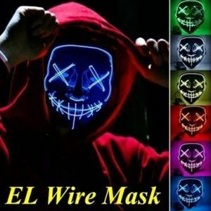 Light Mask